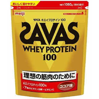 ザバス(SAVAS)の【正規購入品】ザバス ホエイプロテイン100 ココア味 1050g(約50食分)(プロテイン)