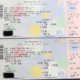 MAROON5 マルーン5 ライブチケット2枚(海外アーティスト)