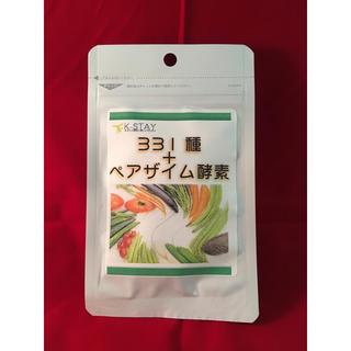 331種+ペアザイム酵素 サプリ(ダイエット食品)