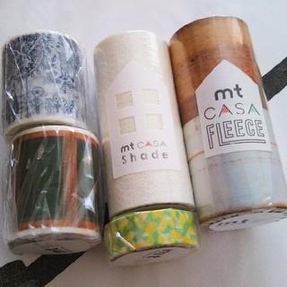 エムティー(mt)のmtマスキングテープ ムック本限定 5個セット(テープ/マスキングテープ)