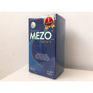 メゾノビー ★3箱★ 美容の国韓国の最先端技術を使用した減量サプリ!(ダイエット食品)