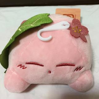 ニンテンドースイッチ(Nintendo Switch)のカービィ 桜餅 さくら(ぬいぐるみ)