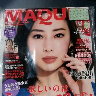 シュウエイシャ(集英社)のMAQUIA  マキア 最新号 4月号 未読(ファッション)
