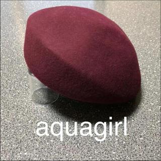 ザラ(ZARA)のAG by aquagirl☆ベレー帽♡ボルドー♪(ハンチング/ベレー帽)