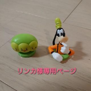 リンカ様専用ページ(その他)