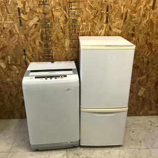 パナソニック(Panasonic)の地域限定送料無料!安値!パナソニック 家電2点セット 冷蔵庫 洗濯機 一人暮らし(冷蔵庫)
