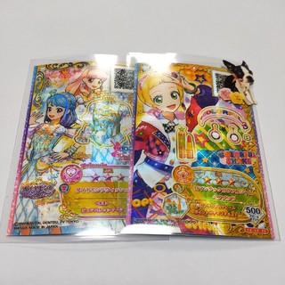アイカツ(アイカツ!)の【Mi様専用】アイカツフレンズ(カード)