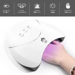 新品☆未使用 ネイルドライヤー 硬化用UVライト 3段階タイマー付き(ネイル用品)