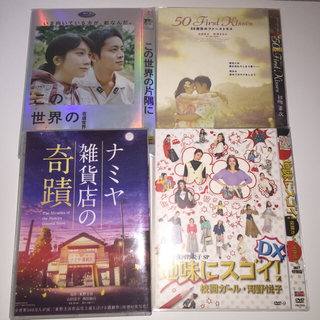 DVDまとめ売り     (日本映画)