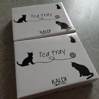 カルディ(KALDI)のこむこ様専用  カルディ ネコの日バッグより  ティートレイ2個のみ (食器)