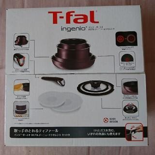 ティファール(T-fal)のティファール   インジニオ・ネオ IHブルゴーニュ・エクセレンス  セット9(鍋/フライパン)