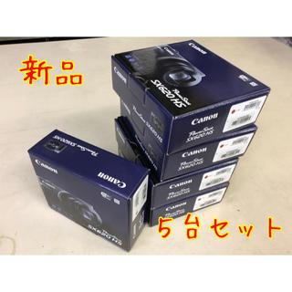 キヤノン(Canon)のCanon Power Shot SX620HS レッド 光学25倍ズーム (コンパクトデジタルカメラ)