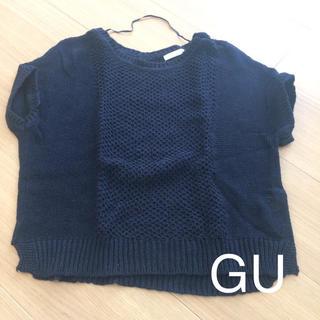 ジーユー(GU)のサマーニット(ニット/セーター)
