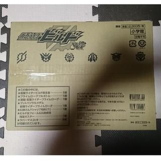 小学館 - 新品未開封 仮面ライダービルド超全集 特別版 LOVE&PEACE BOX
