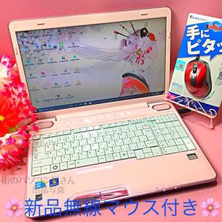 トウシバ(東芝)の水玉ミルクピンクダイナ❤️ブルーレイ/オフィス/無線❤️Win10❤️爆速なi5(ノートPC)