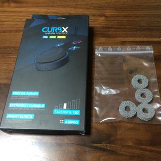 プレイステーション4(PlayStation4)のエイムリング GAIMX CURBX 4個             硬さ130(その他)