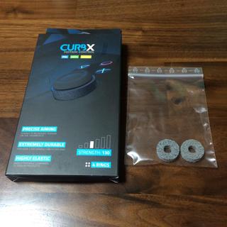 プレイステーション4(PlayStation4)のエイムリング GAIMX CURBX 2個             硬さ130(その他)