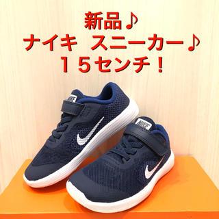 ナイキ(NIKE)の【新品】ナイキ  スニーカー  15センチ 男の子⭐︎(スニーカー)