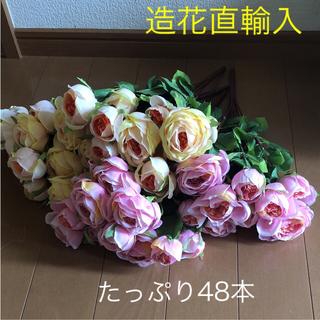 ローズブッシュ ピンク2束&オレンジ2束 造花 在庫限り 残り僅かです(その他)