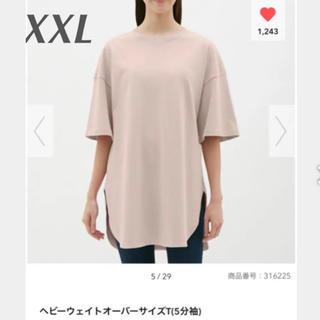 ジーユー(GU)の新品❤︎ヘビーウェイトオーバーサイズT❤︎ジーユー XXL ピンク (Tシャツ(半袖/袖なし))