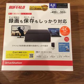 バッファロー(Buffalo)の未使用  バッファロー 外付けHDD(テレビ)
