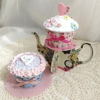 ピンクカップケーキ2個セット(インテリア雑貨)