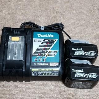 マキタ 充電器・バッテリー セット 中古(工具/メンテナンス)