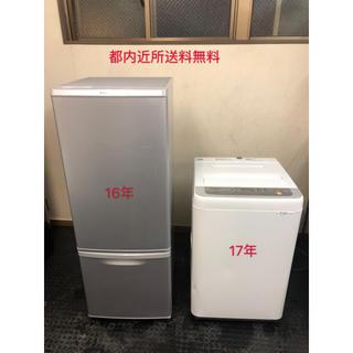 Panasonic - パナソニック 2点 生活家電セット !冷蔵庫、洗濯機★設置無料、送料無料♪