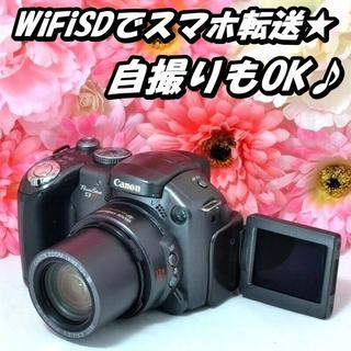 キヤノン(Canon)の★自撮りOK★スマホ転送OK★WiFiSD付き★キャノン PowerShot S(コンパクトデジタルカメラ)