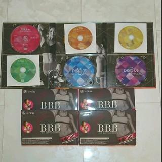 最終お値下げです★トリプルビー B.B.B. 4箱 DVD1~4セット(ダイエット食品)