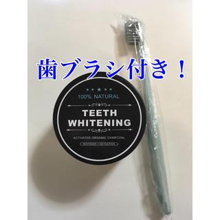 TEETH  WHITENING 炭 歯ブラシセット(口臭防止/エチケット用品)