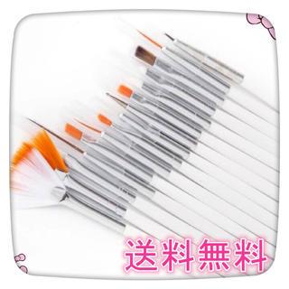 ネイルアートブラシ nail-07-WT(ネイル用品)