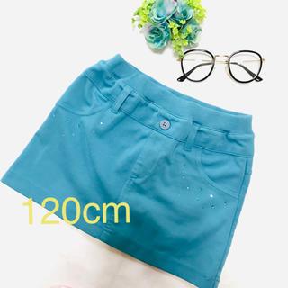 ジーユー(GU)のキッズ スカート 120 GU(スカート)