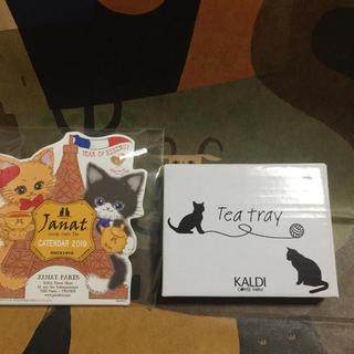 カルディ(KALDI)のカルディ 猫の日 カレンダー&トレイ(カレンダー/スケジュール)