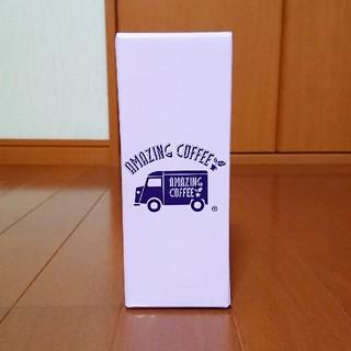 エグザイルザセカンド(EXILE THE SECOND)のAMAZING COFFEE 大阪限定タンブラー+オマケ 紫パープル★EXILE(ミュージシャン)