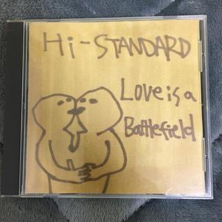 ハイスタンダード(HIGH!STANDARD)のHi-STANDARD  love is a battle field(ポップス/ロック(邦楽))