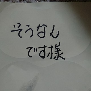 クイックジェル(オールインワン化粧品)