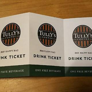 タリーズコーヒー(TULLY'S COFFEE)のかんたろー様 タリーズコーヒー コーヒーチケット(フード/ドリンク券)