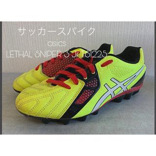 アシックス(asics)のasics サッカースパイク 23cm(シューズ)