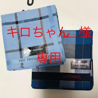 トラサルディ(Trussardi)のトラサルディ New Yorker ハンカチセット(ハンカチ/ポケットチーフ)