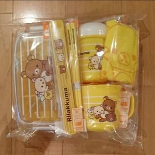 リラックマ お弁当箱セット(弁当用品)