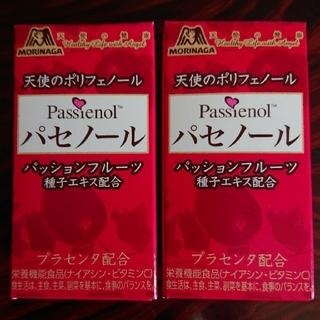 モリナガセイカ(森永製菓)のパセノール②箱セット(その他)