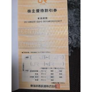 nonko様 専用(鉄道乗車券)