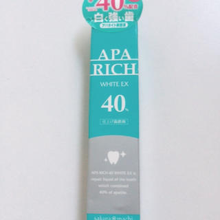 サクラマチ 薬用アパリッチ40ホワイトEX 20g(歯磨き粉)