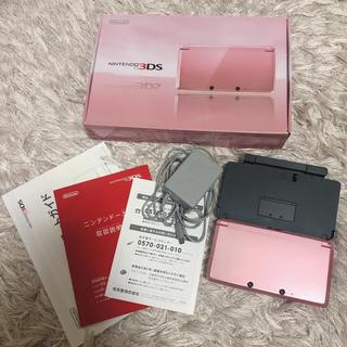ニンテンドー3DS(ニンテンドー3DS)のニンテンドー3DS ミスティピンク(携帯用ゲーム本体)