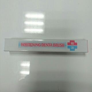 薬用ホワイトニング デンタブラッシュ(歯磨き粉)