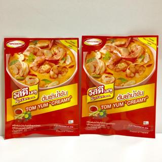 アジノモト(味の素)の味の素 タイ料理 調味料 トムヤムクン トムヤム クリーミー ナムコン スープ(調味料)