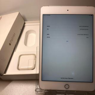 アイパッド(iPad)の【即購入OK!】iPad mini4  16GB(タブレット)