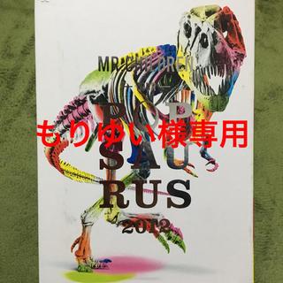 POPSAURUS もりゆい様専用(ミュージック)