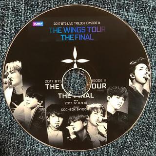 ボウダンショウネンダン(防弾少年団(BTS))の⭐️BTS⭐️THE WINGS TOUR FINAL(ミュージック)